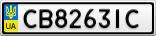 Номерной знак - CB8263IC