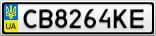 Номерной знак - CB8264KE