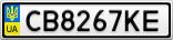 Номерной знак - CB8267KE