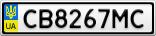 Номерной знак - CB8267MC
