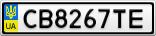 Номерной знак - CB8267TE