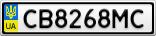 Номерной знак - CB8268MC