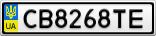 Номерной знак - CB8268TE