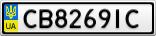 Номерной знак - CB8269IC