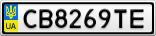 Номерной знак - CB8269TE
