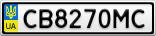 Номерной знак - CB8270MC
