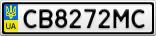 Номерной знак - CB8272MC
