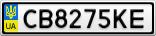 Номерной знак - CB8275KE