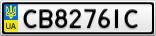 Номерной знак - CB8276IC