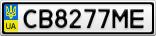 Номерной знак - CB8277ME