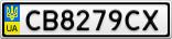 Номерной знак - CB8279CX
