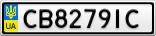 Номерной знак - CB8279IC