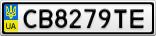 Номерной знак - CB8279TE