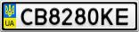 Номерной знак - CB8280KE