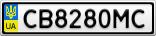 Номерной знак - CB8280MC