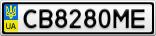 Номерной знак - CB8280ME