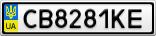 Номерной знак - CB8281KE