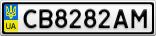 Номерной знак - CB8282AM