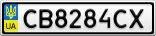 Номерной знак - CB8284CX