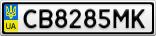 Номерной знак - CB8285MK