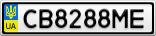Номерной знак - CB8288ME
