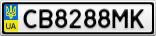 Номерной знак - CB8288MK