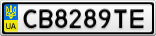 Номерной знак - CB8289TE