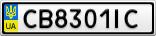 Номерной знак - CB8301IC
