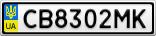 Номерной знак - CB8302MK