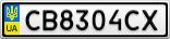 Номерной знак - CB8304CX