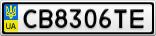 Номерной знак - CB8306TE