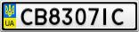 Номерной знак - CB8307IC