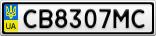 Номерной знак - CB8307MC
