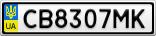 Номерной знак - CB8307MK