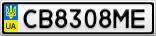 Номерной знак - CB8308ME