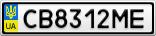 Номерной знак - CB8312ME