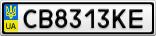 Номерной знак - CB8313KE