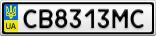 Номерной знак - CB8313MC