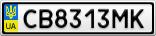 Номерной знак - CB8313MK