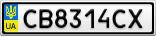 Номерной знак - CB8314CX
