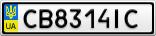 Номерной знак - CB8314IC