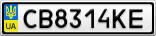 Номерной знак - CB8314KE