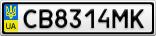 Номерной знак - CB8314MK