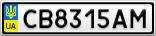 Номерной знак - CB8315AM