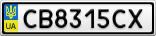 Номерной знак - CB8315CX