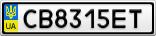 Номерной знак - CB8315ET