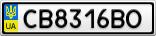 Номерной знак - CB8316BO