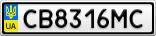 Номерной знак - CB8316MC