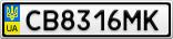 Номерной знак - CB8316MK