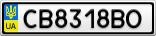 Номерной знак - CB8318BO